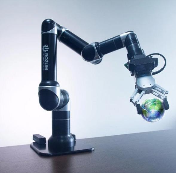 Robot terminology